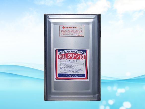 業務用_鉱物油用中性洗剤